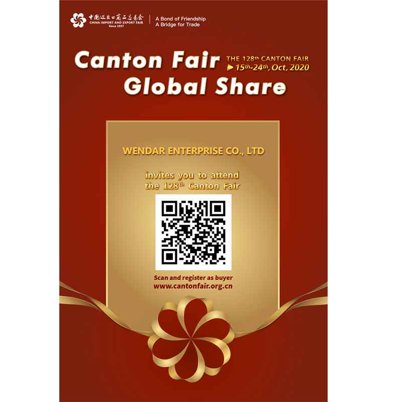 The 128th Canton Fair  15th-24th,Oct.2020